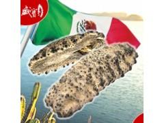 墨西哥肉刺王 南美足参 纯野生淡干 进口海参 批发 250g