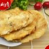 威宝海产品 烤鱼片260g 马面鱼片 烤马面鱼片 威海特产