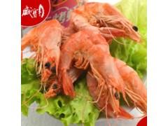威海威宝海产品 美味烤大虾 威海海产品 威海特产