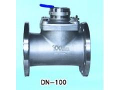 卫生级专用保险公司法兰水表,LXS丝扣水表厂