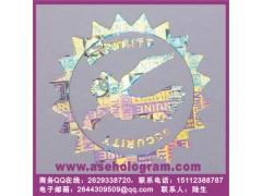 漏空洗铝全息标签、吉林易碎纸质电子标签、电器产品防伪商标