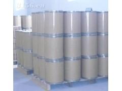 供应高效杀虫剂环丙氨嗪