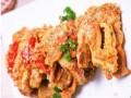 蛋黄焗螃蟹