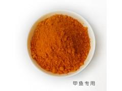 水产 龙虾 螃蟹饲料添加剂 万寿菊提取 叶黄素浸膏