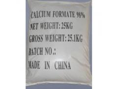 供应甲酸钙