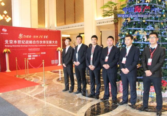 北京水世纪2016年计谋合作伙伴成长年夜会明天揭幕
