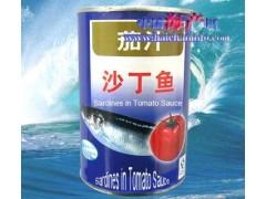 供应茄汁沙丁鱼罐头