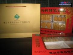 供应水产礼盒