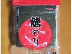 供应烤海苔寿司海苔