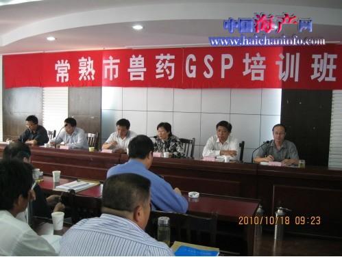 江苏常熟加强对全市渔药市场的有序管理
