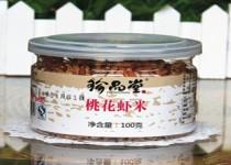 水产品  礼品  礼盒  野生海参