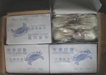 制品  梭子蟹  水产品  虎虾  贝  赤贝