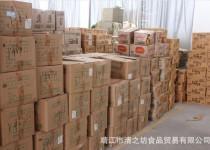 靖江市清之坊食品贸易有限公司期待你的加盟