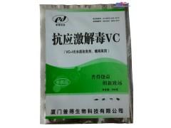 抗应激解毒VC  VC+VE  保证含量  质量可靠