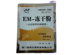 EM-冻干菌粉 水产专用 高浓缩EM菌 含量最高 最经济 芽孢杆菌光合细菌乳酸菌硝化细菌酵母 厂家直销