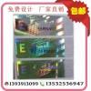 数码镭射标签 广州各类激光标 中山激光标打流水号