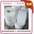 烫印不干胶防伪商标 激光不干胶 镭射不干胶标