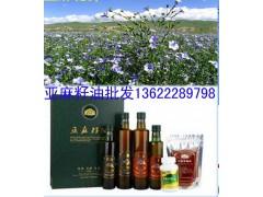广州新塘从化花都增城番禺哪里有亚麻籽油卖