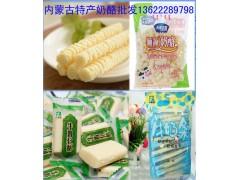 内蒙古特产奶酪沙棘蓝莓干牛肉干牛角梳在广州深圳佛山哪里有