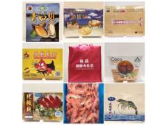 广州鲜连鲜食品贸易供应海鲜礼包批发