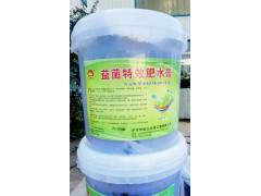 益菌特效肥水膏,水产养殖专用快速肥水,培藻膏