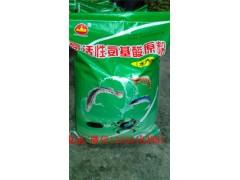 高活性氨基酸原粉   水产专用