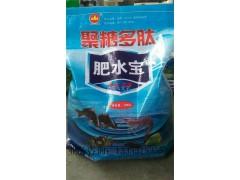 聚糖多肽肥水宝:水产肥水培藻,降解有害物质,提供营养