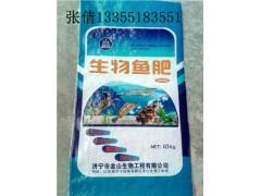 生物鱼肥(颗粒):高效肥水培藻,浓缩配方,净化底质,激活水体
