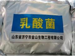 浓缩乳酸菌、乳酸菌液、用于水产养殖、饲料添加