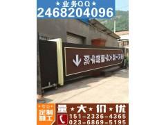 重庆店面招牌广告制作,重庆门头发光字制作,形象墙LOGO墙广告制作公司