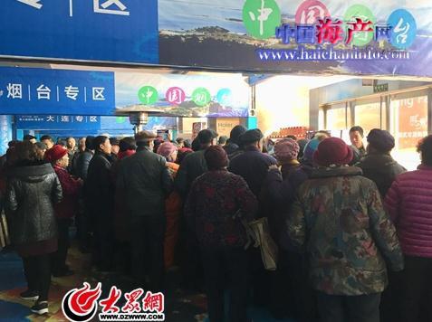 2017中国•临沂第三届国际海参节举
