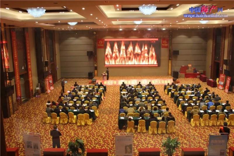 2018年惠州通威水产料服务型经销商大会