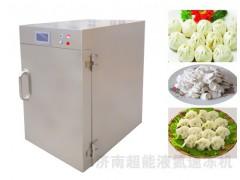 饺子速冻专用液氮速冻机 超能速冻机