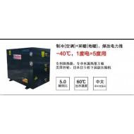 广州如德节能设备有限公司