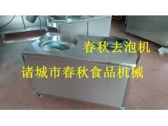 高浆QQ豆干去泡机价格机千叶豆腐干去泡机的好处