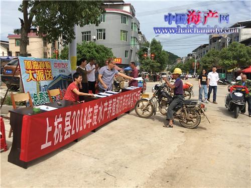 福建龙岩上杭县组织开展水产养殖规范用