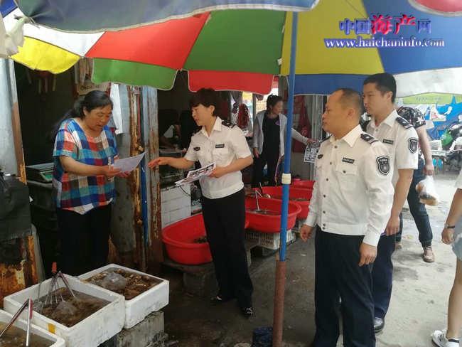 辽宁葫芦岛连山区海洋与渔业局开展勿食