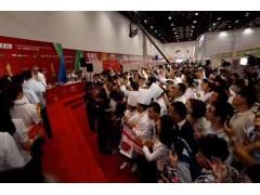 第九届东方美食伊尹奖大赛暨2019中国餐饮采购展览会