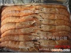 进口海捕虾( 粉虾)——各种进口虾、南美虾、海鲜批发
