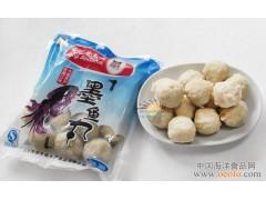 墨鱼丸 安大妈墨鱼丸子 火锅食材/麻辣烫小丸子 约18g/个 300g/袋