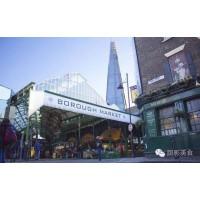 英国伦敦博罗市场