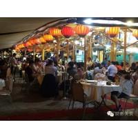 香港西贡海鲜市场