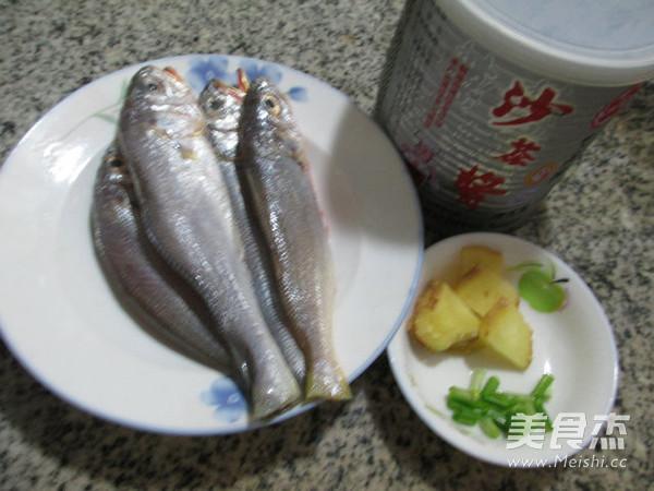 沙茶酱小黄鱼