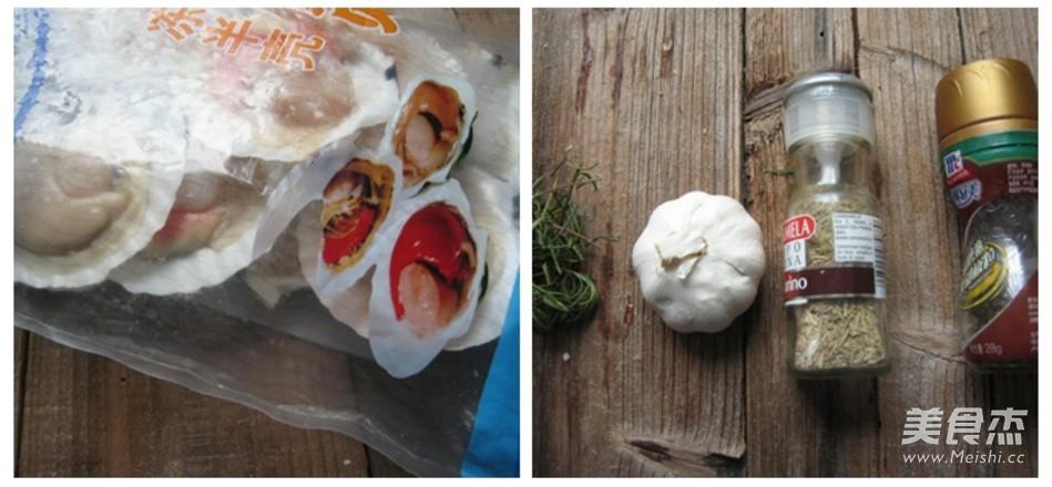 创意新菜--蒜蓉法香烤扇贝
