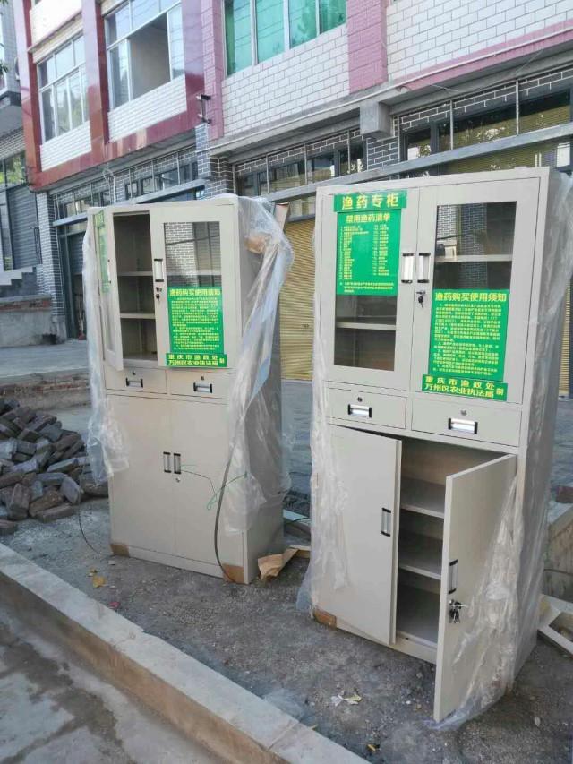 重庆市万州区为规模重点渔场配置渔药专柜