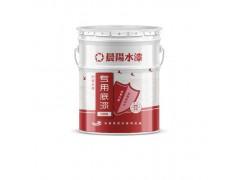 上海工业水性漆供应晨阳工业水漆 联博供