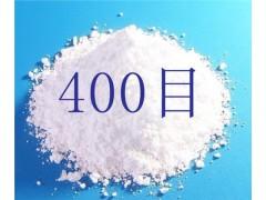 福建活性轻钙加工厂 福建活性轻钙厂家 福建活性碳酸钙费用 阿锂供