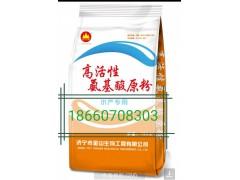 肥水快肥效长高活性氨基酸原粉