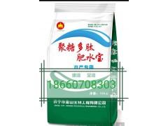 金山生物高端肥水服务水产肥水产品聚糖多肽肥水宝