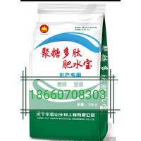 高端肥水服务水产肥水产品聚糖多肽肥水宝